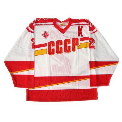 Soviet Union 1990 jersey photo RussiaCCCP1989WCF.jpg