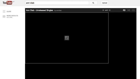 تؤدي تقنية فلاش غالباً إلى بطئ في استجابة المتصفح أثناء تصفح موقع يوتيوب مثلاً