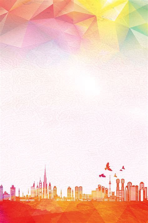 City Silhouette Campus Games Poster Background Psd, City