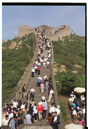 237 Great Wall