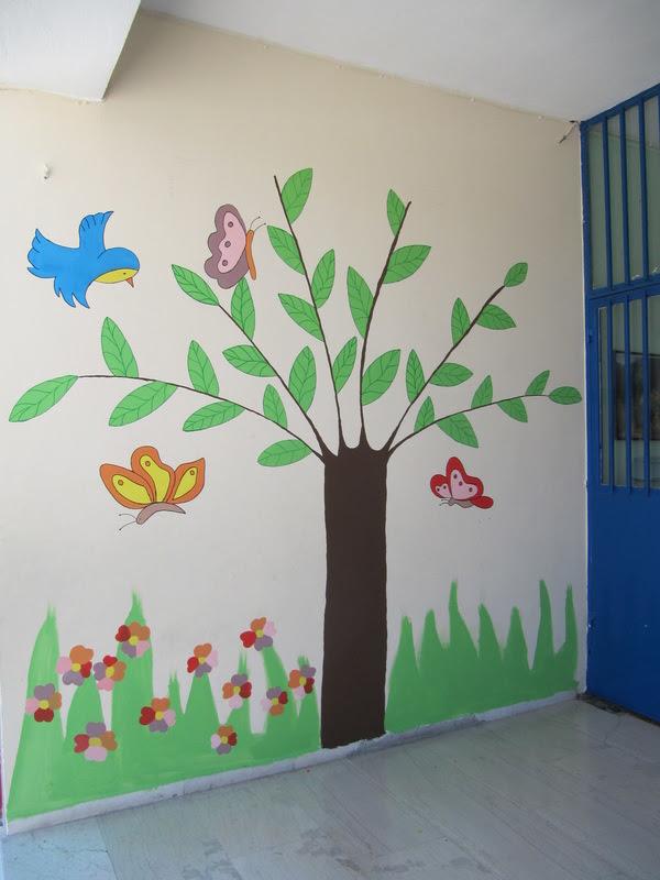 Αποτέλεσμα εικόνας για διακοσμηση σχολειου