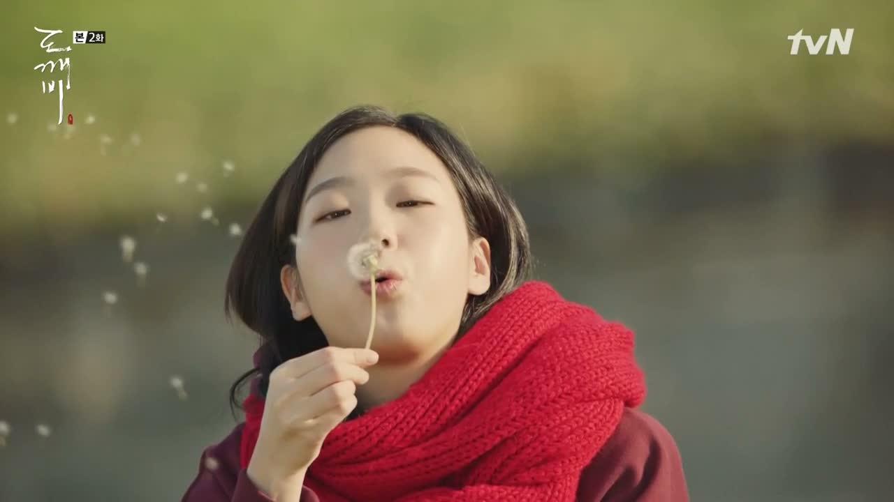 Goblin Korean Drama Actress Name