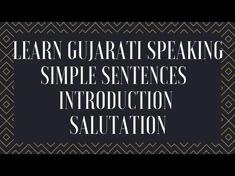 Simple Sentences in Gujarati - Introduction/Salutation