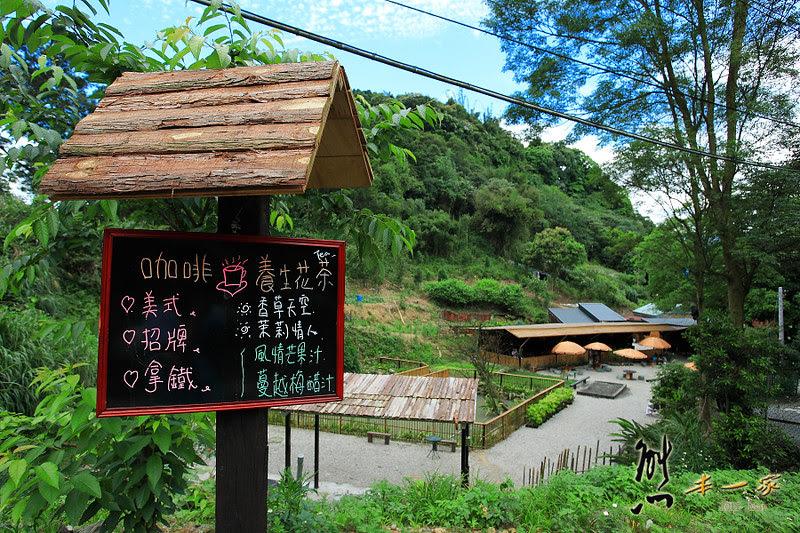 鳶山村吅品饕友庭園餐廳|鳶山覽勝亭