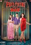 Pati Patni Aur Woh (2019) Full Movie