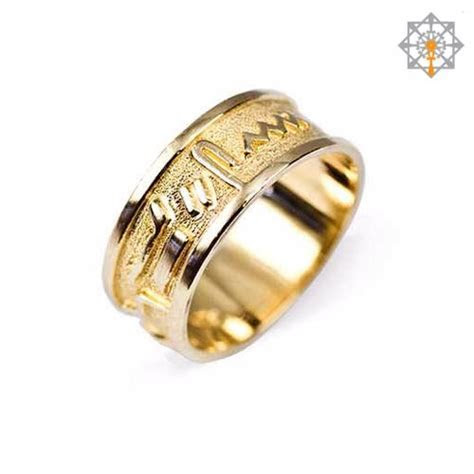 Metu Neter (Ancient Egyptian Hieroglyphics) Wedding Band