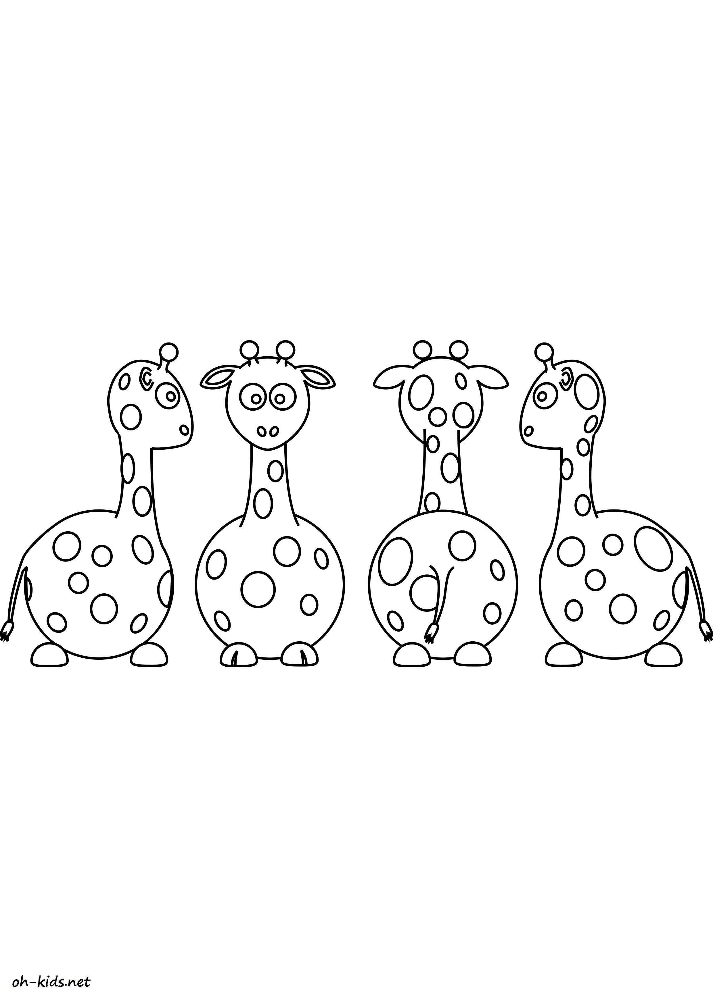 dessin de girafe  colorier et imprimer Dessin 1590