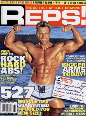 REPS Mag - Bench Press Blunders Article