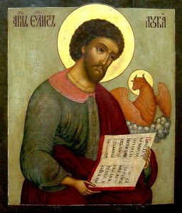 Russian Icon of St. Luke the Evangelist