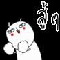 http://line.me/S/sticker/12111