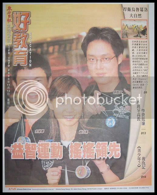 Oriental Daily news yoyo 2006 Auldey