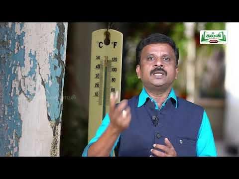 11th Physics வெப்பம் மற்றும் வெப்ப இயக்கவியல் Part 3 Kalvi TV
