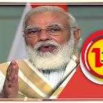 तेल, गैस कंपनियों के CEO से पीएम का संवाद- देखिए One Minute One News | Non Stop News | Hindi