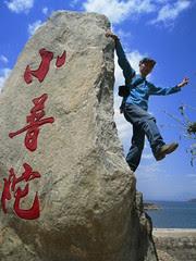 boulder king