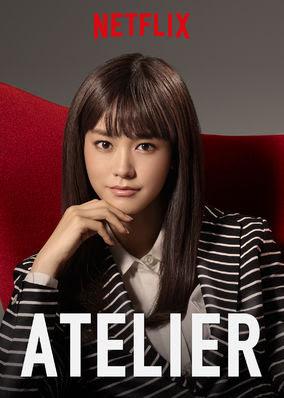 Atelier - Season 1