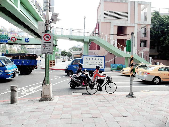 road of taiwan