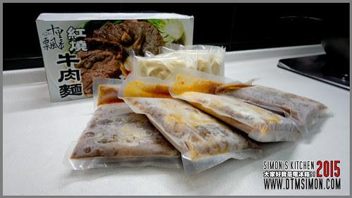十里飄香牛肉麵03.jpg