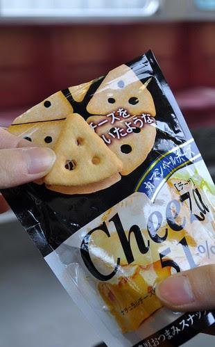 cheeze crackers
