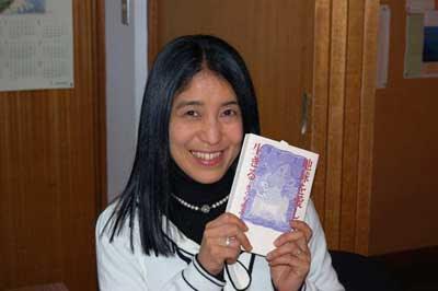 Yumi and bookのJPG