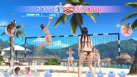 DEAD OR ALIVE Xtreme Venus Vacation