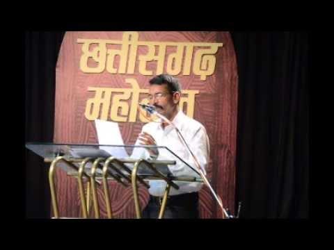 लाइव वीडियो - कमलेश्वर साहू का कविता पाठ