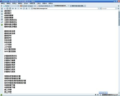 20081014_enable-02