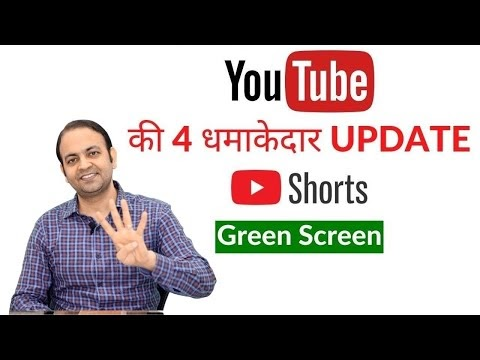 4 Important YouTube Update (2021) | Techno Vedant