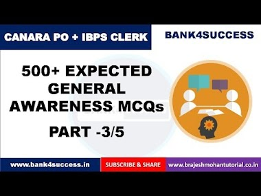 500+ General Awareness MCQs PDF for IBPS Clerk Mains | Canara Bank PO