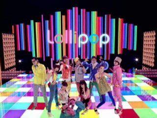 BigBang Is Vip: Lirik Bigbang Ft 2NE1 Lollipop With