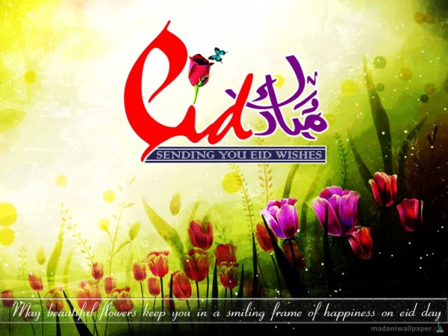 Happy-Eid-Mubarak-Greeting-Cards-Pictures-Image-Eid-Best-Wishes-Quotes-Sms-Messages-Card-Photos-5