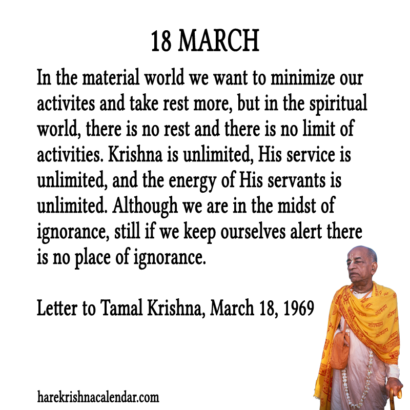 Srila Prabhupadas Quotes For 18 March Hare Krishna Calendar