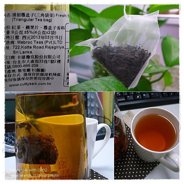 三角茶-3