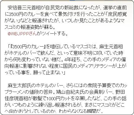http://media.yucasee.jp/posts/index/12091