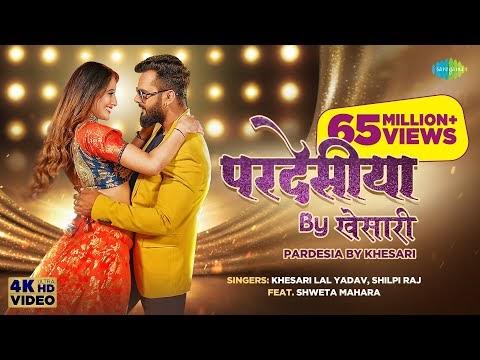Pardesia Download in |MP3|MP4|Lyrics| Khesari Lal  | Shilpi Raj | Download New Bhojpuri Song 2021 |