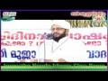 Sunni Mujahid Samvadam -  Kambil 24-01-2016