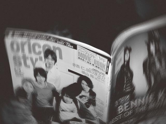 Oricon Style, Arashi