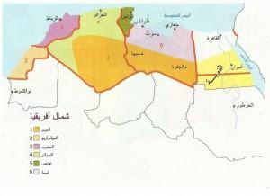 دول المغرب