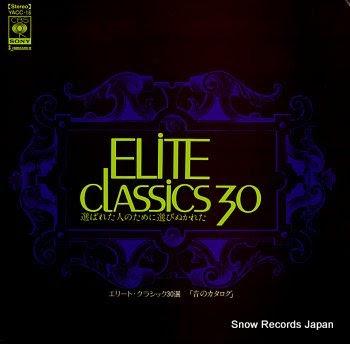 V/A elite classics 30