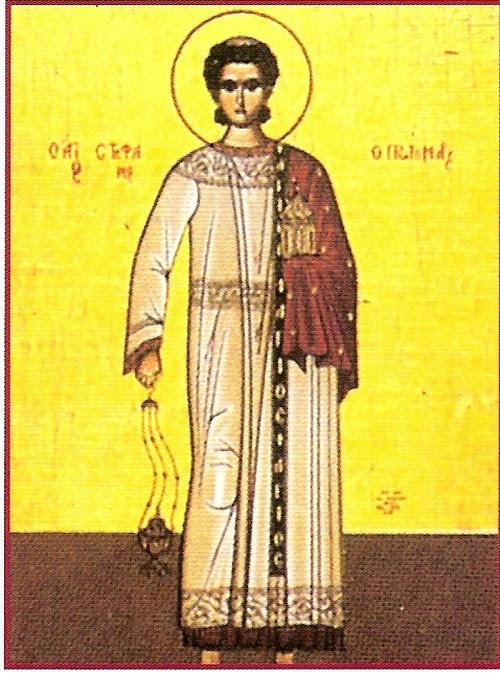 Αποτέλεσμα εικόνας για αγιος στεφανος