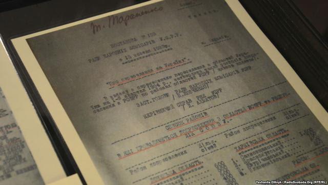 голодомор геноцид музей русские