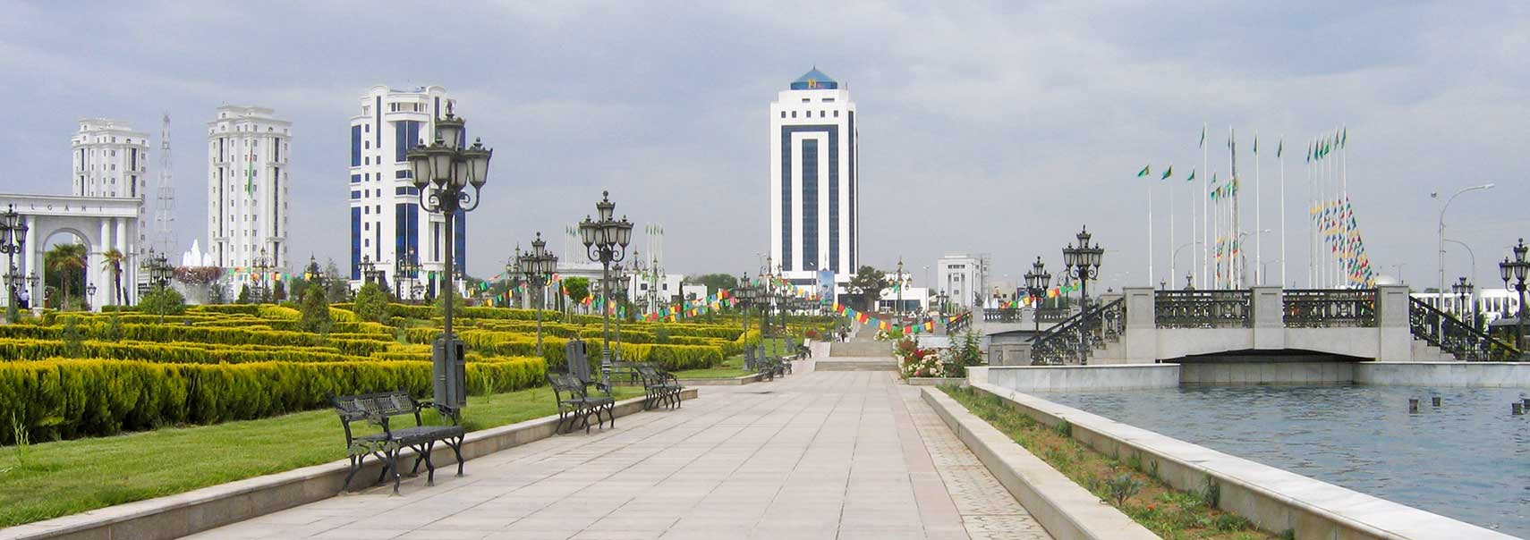 Ashgabat city park