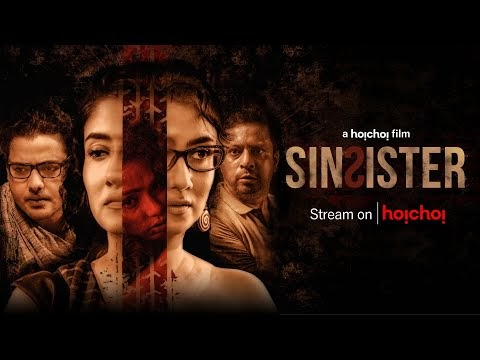 Sin Sister Bengali Movie Trailer