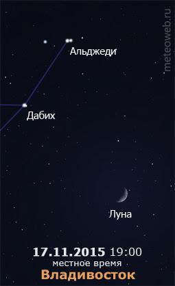 Растущая Луна на вечернем небе Владивостока 17 ноября 2015 г.