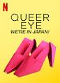 Queer Eye: We're in Japan! - Season 1