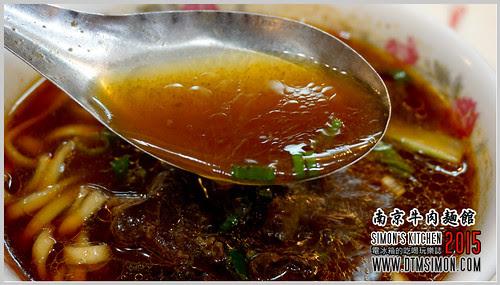 南京牛肉麵15.jpg