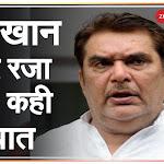 आर्यन खान केस पर रजा मुराद ने कही बड़ी बात | Raza Murad Reacts on Aryan Khan Drugs Case |Live Update