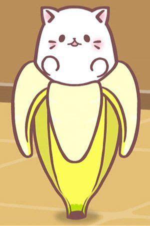 bananya capture decran cute    kawaii