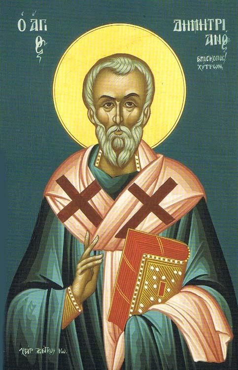 img ST. DEMETRIANUS, Bishop of Cytheria in Cyprus