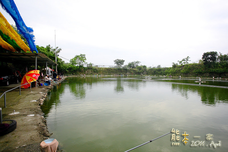 石園農場 釣魚場 兒童戲水池