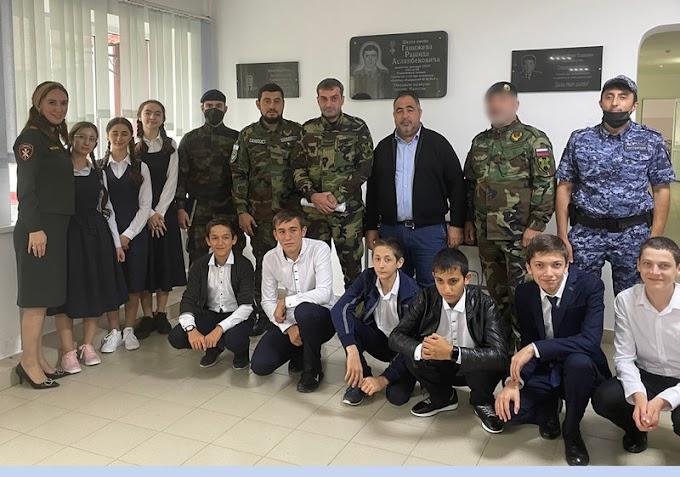 Росгвардейцы Ингушетии приняли участие вмероприятиях, посвященных Дню солидарности вборьбе стерроризмом